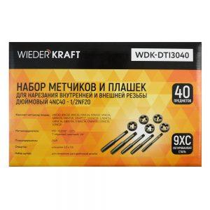 Набор метчиков и плашек WDK-DTI3040