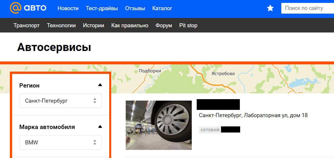 Внутренние сервисы поисковых систем